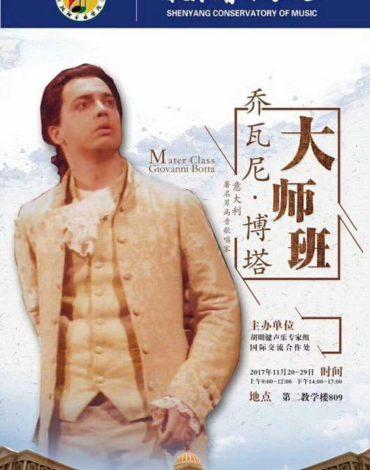 Masterclass BVT Conservatorio Shenyang 2016-2017 (2)