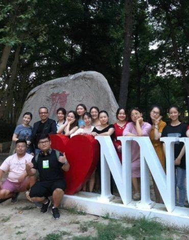 Università Nanchino 3