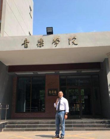 Università Nanchino 4