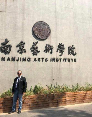 Università Nanchino 5